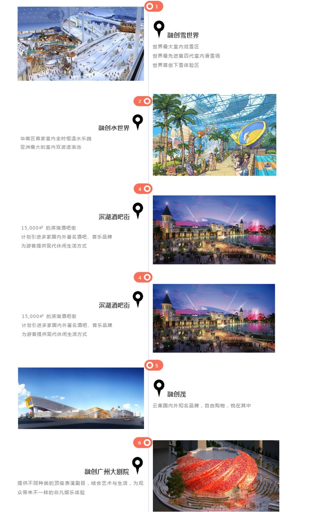 堇山酒店12.jpg