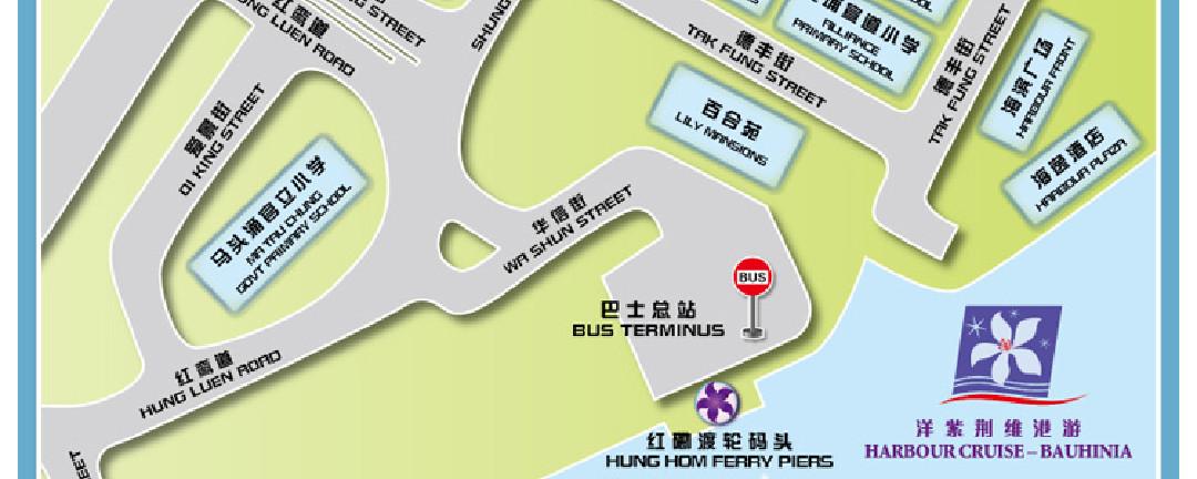 香港洋紫荆自助晚餐维港夜游船票
